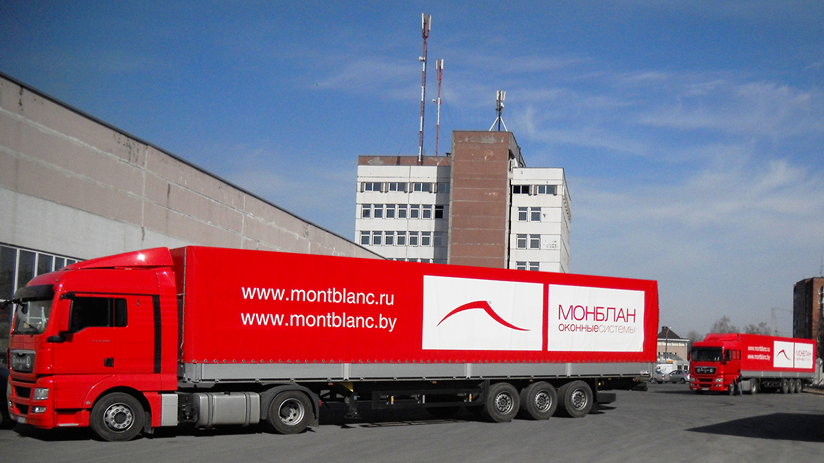 Находясь  в свободной экономической зоне  Могилева, завод обеспечивает оконным профилем не только Беларусь, но и  имеет возможность экспортировать его в Казахстан, Украину, Россию, страны Балтии и Европы.